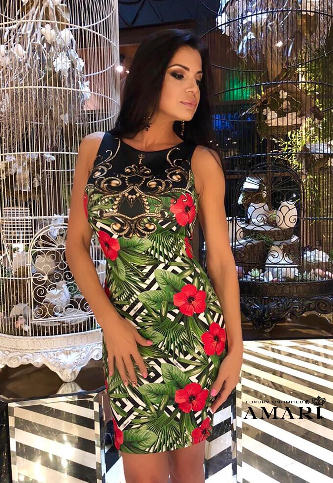 Коктейлна рокля BLOOM